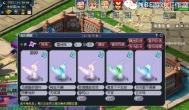 梦幻五开赚钱攻略2016:职业玩家月赚3000-5000元