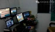 在家做游戏代练,网上兼职接单的经历