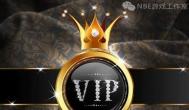 澳门永利赌场VIP会员服务解释说明