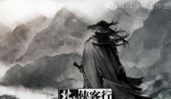 对中国游戏市场具有影响力的网络游戏