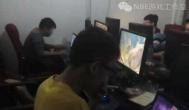 网游赚钱面面观(三)不适合开游戏工作室的三种人