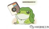 旅行青蛙与跳一跳类小游戏能赚钱吗?谈谈背后的商机