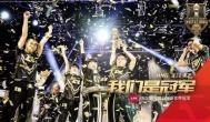 RNG夺冠:震惊整个网络,Uzi成人生赢家