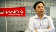 盛大游戏陈天桥:31岁90亿成首富,马化腾登门学习经验