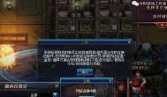 游戏工作室防封号(一)以dnf为例,详解养QQ与防制裁