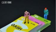 游戏点卡的更迭与消亡,千禧年伊始玩家才懂的回忆