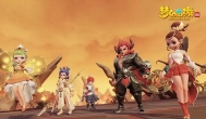 《梦幻西游3D》十月开始首测,手游赚钱最新热点