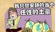 氪金网游的王者,盘点土豪最多的游戏top10