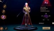 腾讯新手游《风暴魔域》内测,经典游戏以3D画面重生