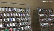 手机游戏赚钱:初来乍到,真的封号