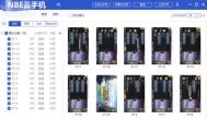 手机工作室设备篇:云手机和安卓模拟器的区别