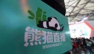 熊猫tv破产:服务器关闭,主播们有了新去处