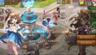 2019年适合平民(0元党)玩的回合制手机游戏