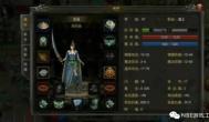 元宝自由交易官方RMB回收,传奇手游挂机攻略