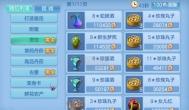 神武3手游具体玩法介绍,能赚点小钱的回合游戏