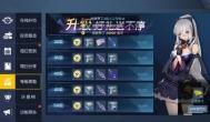 腾讯最新手游《龙族幻想》公测,新鲜出炉的攻略
