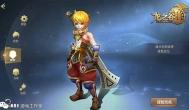 龙之谷2,披着龙之谷外衣的国产仙侠手游