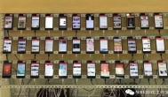 阅读新闻赚钱这么容易了?捆绑销售的脚本加手机靠谱吗?