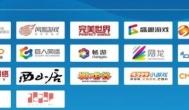 为了不让大家沉迷,17家游戏公司55款游戏加入分级