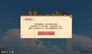 火爆手游《梦幻西游三维版》初评测,是创新还是毁IP?