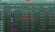 剑网3官方交易平台11月28日上线,可交易金币与帐号