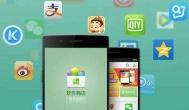 2020年最赚钱的手机app!可以挣红包的游戏应用
