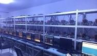 DIY游戏工作室机房架子 裸奔电脑主机底板支架