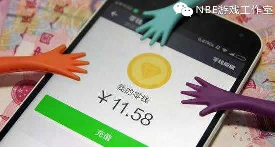 如何利用微信赚钱?提供几种赚现金的方法