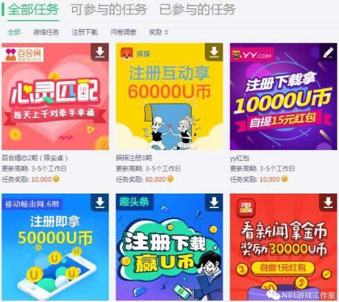 玩什么游戏能挣到钱?三类可以日赚50~100元钱的网游