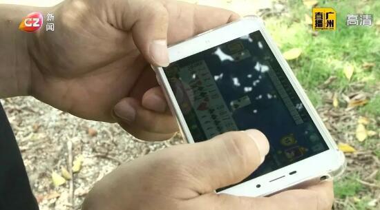 几百人用一千多台手机玩游戏被抓!真像竟然是这样