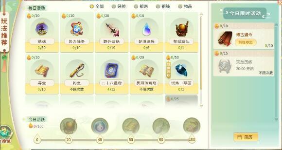 类似梦幻的回合制游戏,灵山奇缘五开搬砖赚钱攻略