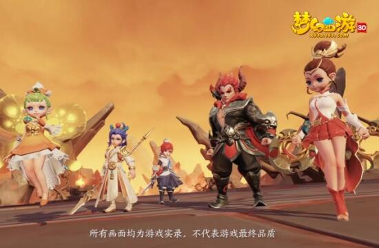 《梦幻西游3D》手游:即时战斗模式,自定义副本难度