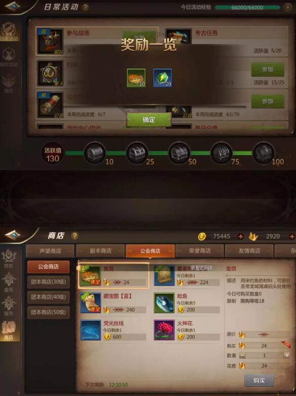 赚钱的手机游戏:我叫MT4玩法攻略与刷金方法