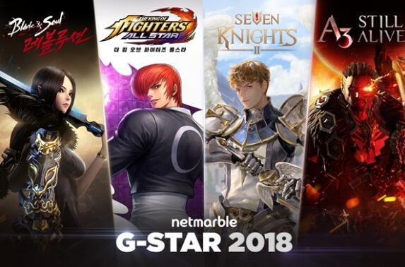 韩国游戏展2018,网石曝光《剑灵》《A3》等四款MMO手游