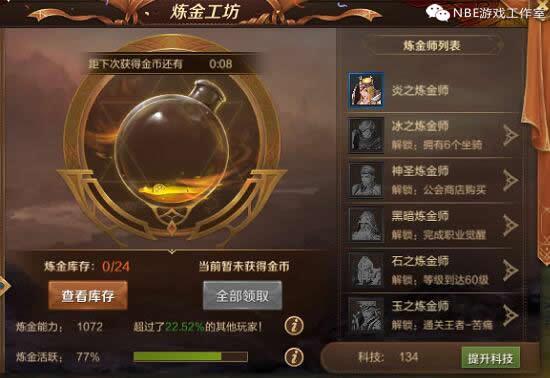 万王之王3D手游挂机赚RMB攻略,送游戏防封经验