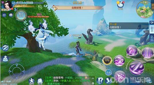 网易腾讯最新手游: 侍魂胧月传说、轩辕剑、仙剑4、剑侠2