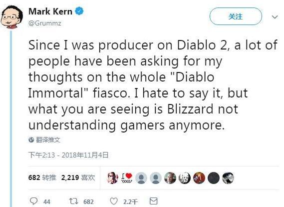 暴雪不再理解玩家?暗黑2制作人谈《暗黑》手机版事件