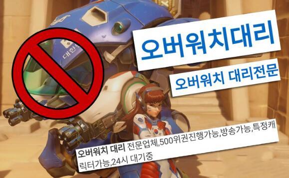 韩国政府如此扶持电竞:发现代练监禁2年,罚款2千万