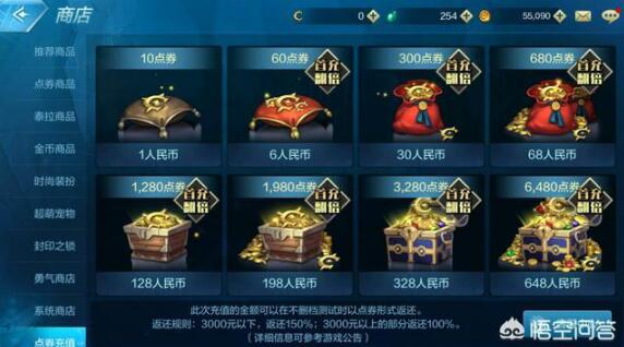 dnf手游无法自由交易,还值得入坑搬砖赚RMB吗?