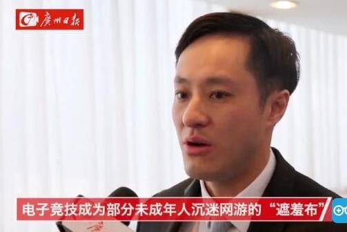 """广东政协委员提议:建""""网游巡警"""",""""网游宵禁"""",""""游戏分级"""""""