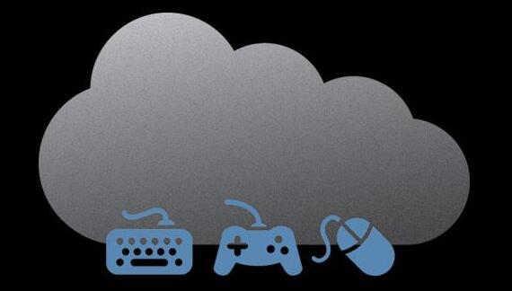 5G来了,云游戏是不是即将实现?