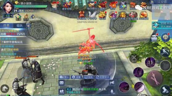 《梦幻手游》玩家可以赚钱的手机网游,工坊技能赚金攻略