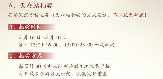 天刀手游3月22日品鉴首测,仅限iphone8以上手机