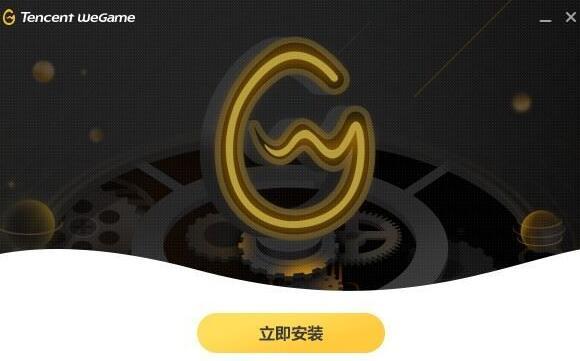 """腾讯WeGame能否成为国产""""Steam"""""""