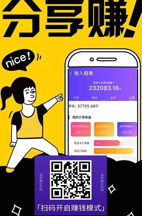 2019手机赚钱靠谱app,一年躺赚10万只是小目标