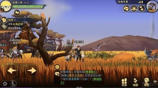 《无尽远征》手游评测:内在还是没有脱离国产RPG的宿命