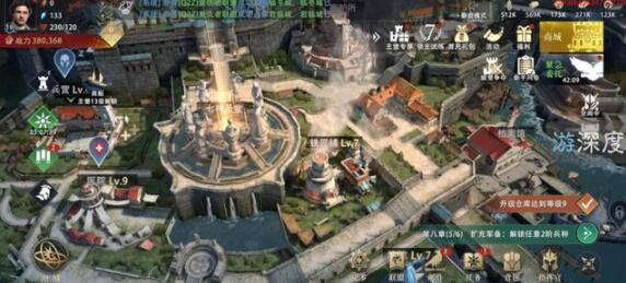 《权力的游戏:凛冬将至》评测:充钱无限制,氪金大佬无限爆兵