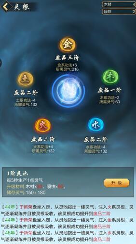 《玄元剑仙》可能是硬核玩家的你都玩不懂的修仙手游