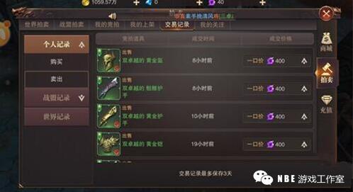 奇迹类手游《精灵盛典》赚RMB攻略,一天稳定收入30以上
