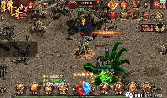 最适合散人搬砖赚RMB的手机游戏排行榜